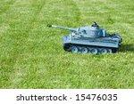 German Heavy Tank Of World War...