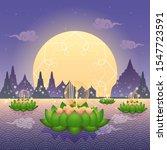 loy krathong festival full moon ... | Shutterstock .eps vector #1547723591