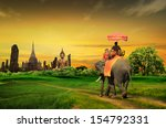 sunset thai countryside thailand | Shutterstock . vector #154792331