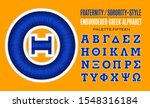 greek lettering in the style of ... | Shutterstock .eps vector #1548316184