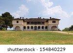 byzantine museum of ioannina ... | Shutterstock . vector #154840229