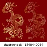 outline chinese dragon... | Shutterstock .eps vector #1548440084