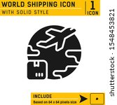 world shipping icon with solid...