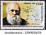 cuba   circa 2009  a stamp... | Shutterstock . vector #154905674