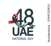 48 uae national day banner with ... | Shutterstock .eps vector #1549133921