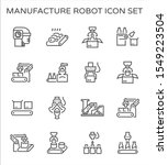 robot and production industrial ... | Shutterstock .eps vector #1549223504