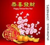 chinese lunar new year with... | Shutterstock .eps vector #154948091