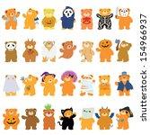 halloween bears variety acting... | Shutterstock . vector #154966937