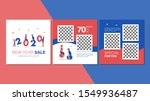 new year sale square banner for ... | Shutterstock .eps vector #1549936487