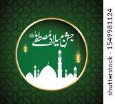 eid milad un nabi with mosque... | Shutterstock .eps vector #1549981124