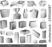 vector package set | Shutterstock .eps vector #155036087