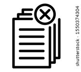 Request Papers Icon. Outline...