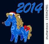 llustration of blue horse  ... | Shutterstock .eps vector #155042981