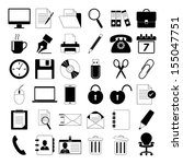 set of office icons | Shutterstock .eps vector #155047751