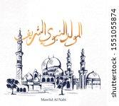 al mawlid al nabawi al sharif....   Shutterstock .eps vector #1551055874