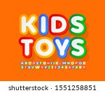 vector colorful emblem kids... | Shutterstock .eps vector #1551258851