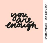 vector lettering about self... | Shutterstock .eps vector #1551399554