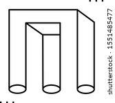 penrose impossible form line... | Shutterstock .eps vector #1551485477