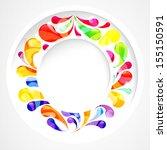 business abstract item... | Shutterstock . vector #155150591