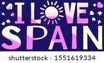 i love spain   cute...   Shutterstock .eps vector #1551619334