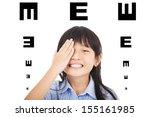 Happy Child  With Eyesight...