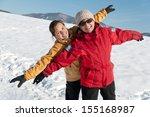 winter lifestyle   happy... | Shutterstock . vector #155168987
