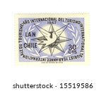 old stamp | Shutterstock . vector #15519586