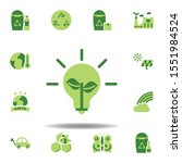 save the world  lightbulb...