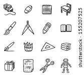 education objects or icons  ... | Shutterstock .eps vector #155207525