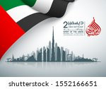 48 uae national day banner with ... | Shutterstock . vector #1552166651