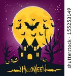 halloween house party full moon.... | Shutterstock .eps vector #155253149
