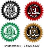 seal | Shutterstock .eps vector #155285339