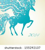 happy new year 2014  year of... | Shutterstock .eps vector #155292137