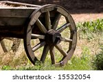 Part Of Ancient Cart With...