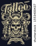 vintage tattoo convention in...   Shutterstock .eps vector #1553400437