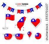 taiwan symbols attributes.... | Shutterstock .eps vector #1553701637