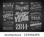 christmas and happy new year... | Shutterstock .eps vector #155446394