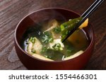 Japanese Miso Soup On The Table
