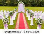 Wedding Decoration. The Weddin...
