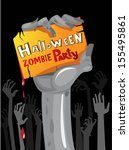 halloween zombie party poster.... | Shutterstock .eps vector #155495861