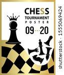 chess tournament poster. vector ... | Shutterstock .eps vector #1555069424