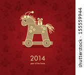 2014 new year card | Shutterstock .eps vector #155559944