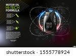 bottle engine oil canister of...   Shutterstock .eps vector #1555778924