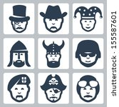 Vector profession icons set: magician, cowboy, jester, knight, viking, soldier, paratrooper, pirate, pilot