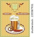 vintage oktoberfest label | Shutterstock .eps vector #155587931
