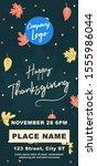 happy thanksgiving dl flyer... | Shutterstock .eps vector #1555986044