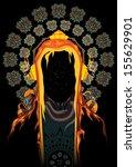 cyber shaman trance party dj... | Shutterstock .eps vector #155629901