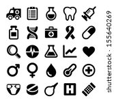 aid,ambulance,blood,capsule,cardiogram,care,chemical,chemistry,clinic,cross,dentist,design,dna,doctor,drug