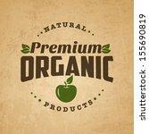 vintage eco green sticker label ... | Shutterstock .eps vector #155690819