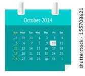 flat metro design calendar page ...